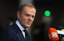"""المجلس الأوروبي والأمم المتحدة ينتقدان """"نبع السلام"""" التركية"""