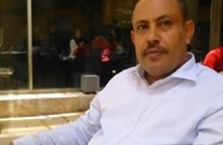 هجوم على وزير يمني منشق خلال مؤتمر صحفي بالرياض (شاهد)