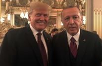 """على تويتر.. حوار و""""مجاملة"""" بين ترامب وأردوغان"""