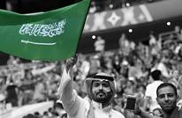 """""""النقد الدولي"""" يتوقع ارتفاع عجز موازنة السعودية في 2019"""