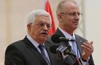 """حماس:  المصالحة في عهد محمود عباس """"غير ممكنة"""""""