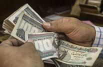 هل توقف العملات البلاستيكية انهيار الجنيه المصري؟ خبراء يشككون