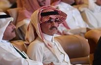 صفقة بين الوليد بن طلال وبيل غيتس بأكثر من ملياري دولار