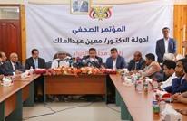 """الحكومة تشكو الحوثيين لرئيس لجنة إعادة الانتشار بـ""""الحُديدة"""""""