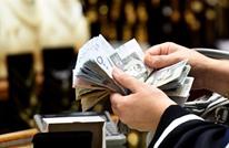 احتياطيات السعودية الأجنبية تهبط 4.5 مليار دولار بشهر واحد