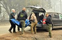 23 قتيلا حصيلة ضحايا الحرائق في ولاية كاليفورنيا الأمريكية