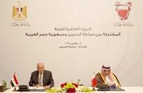 مصر والبحرين تهاجمان قطر وتردان على شروطها لحل الأزمة