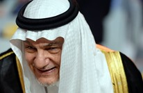 الملك يعلم بالمقابلة.. هذا ما قاله تركي الفيصل لقناة إسرائيلية