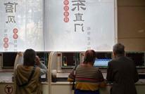 إطلاق المصرف العربي الصيني قريبا برأسمال 500 مليون دولار
