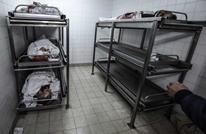 آلاف الفلسطينيين يشيعون شهداء عملية خانيونس (شاهد)