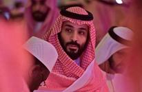 CNN: إعلان بايدن التواصل مع الملك سلمان فقط تجاهل لنجله