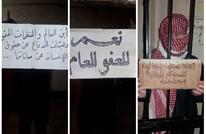 """منظمة: النظام السوري لم يفرج عن المعتقلين رغم عفو """"كورونا"""""""