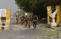 """مسؤول يمني لـ""""عربي21"""": تلقينا أوامر بوقف القتال بالحديدة"""