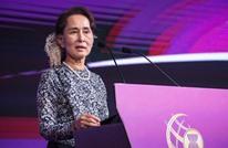 """عمدة باريس تسحب لقب """"مواطنة شرف"""" من زعيمة ميانمار"""