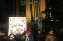 أتراك يتظاهرون أمام قنصلية إسرائيل تضامنا مع غزة (شاهد)