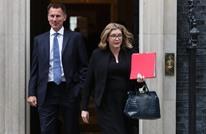 الغارديان: لهذا تخطط بريطانيا للخروج من اليونسكو
