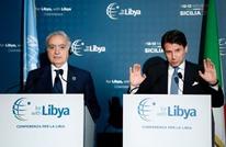 """هل تحول مؤتمر """"باليرمو"""" لساحة تصفية حسابات دولية وإقليمية؟"""