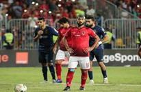 أحد نجوم الأهلي المصري يعلن اعتزاله اللعب دوليا