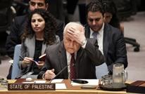 لماذا ترفض حركة فتح إدانة حماس في الأمم المتحدة؟