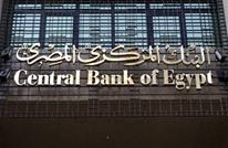 مصر تقترض ملياري دولار عبر سندات دولية على 3 شرائح