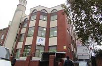 مسلمو بريطانيا يصلّون الغائب على روح خاشقجي (شاهد)