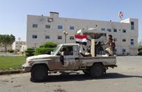 """حكومة اليمن تتهم الحوثي بسرقة """"رواتب الموظفين"""" بالحديدة"""