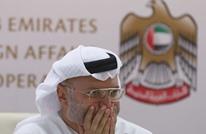 الإمارات تهاجم تركيا مجددا وتطلب منها وقف التدخل بالعرب