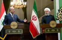 رئيسا العراق وإيران يجتمعان بطهران.. هذا ما بحثاه (شاهد)
