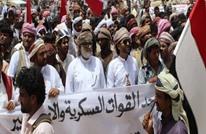 قيادة المحتجين بالمهرة تحذر من أطماع سعودية في اليمن