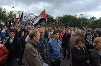 فعاليات مناصرة لفلسطين بذكرى سنوية خاصة في آيسلندا