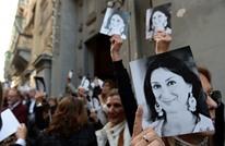 تطور بقضية قتل صحفية مالطية كتبت عن شركة غامضة بالإمارات