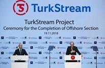 """تدشين مشروع """"السيل التركي"""".. وبوتين يغازل أردوغان"""