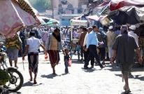 هذا ما يأكله اليمنيون تحت وطأة الحرب.. تقرير دولي صادم