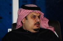 """أمير سعودي يهجو """"الجزيرة"""" وقطر في قصيدة.. وسخرية (شاهد)"""