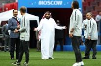 """بطريقة """"باب الحارة"""".. هكذا سخر سعوديون من آل الشيخ (شاهد)"""