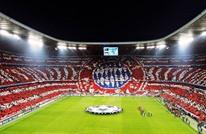 بايرن ميونيخ يحقق إيرادات قياسية في موسم 2017-2018