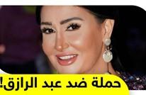 غادة عبد الرازق تفتح ملف سيطرة المخابرات على الدراما وتتعرض لهجوم