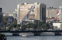 استطلاع: تخطيط لخفض الاستثمار بالرياض وزيادته بمصر والإمارات