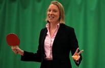 استقالة وزيرة بريطانية احتجاجا على تأجيل تشريع يكافح القمار