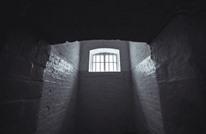 السعودية تنفي تعذيب المعتقلين وتدافع عن نظامها القضائي