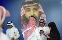 مدير مكتب ابن سلمان يهاجم إعلامية سعودية دافعت عن قطر