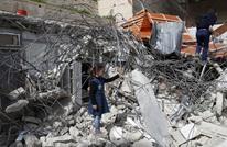مجزرة إسرائيلية بحق عشرات منازل المقدسيين في سلوان