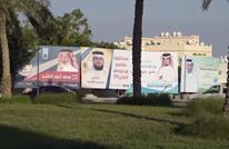 البحرين تدخل الصمت الانتخابي ودعوات للمقاطعة