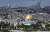 رؤية إسرائيلية لحل الدولة الواحدة.. دولة فلسطين ستختفي
