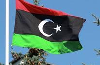 """حماس تستنكر إصدار محكمة ليبية أحكاما """"جائرة"""" بحق 4 فلسطينيين"""