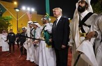 FP: علاقة واشنطن مع الرياض بأسوأ مراحلها.. هل ينقذها ترامب؟