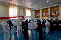 """البحرين تعلن """"إقبالا كثيفا"""" على الانتخابات رغم مقاطعة المعارضة"""