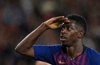 مدرب برشلونة يشيد بأداء عثمان ديمبيلي أمام أتليتكو (شاهد)
