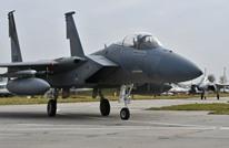 أمريكا تدمر ذخيرة بضربة جوية لدى انسحاب قواتها من سوريا