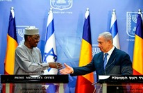 تقرير استخباري إسرائيلي يدعو لتعميق العلاقات مع أفريقيا